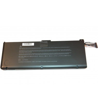 Apple a1309 macbook pro 17 unibody a1297 2009 2010 HQ baterija