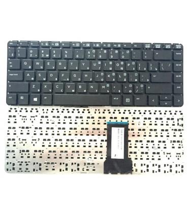 HP ProBook 430 G1 US klaviatūra be rėmelio