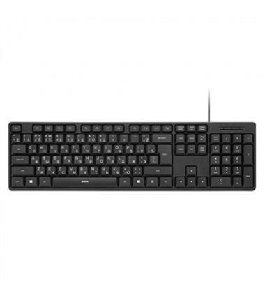 Acme Right Now KS06 Basic USB, LT/EN/RU juoda klaviatūra