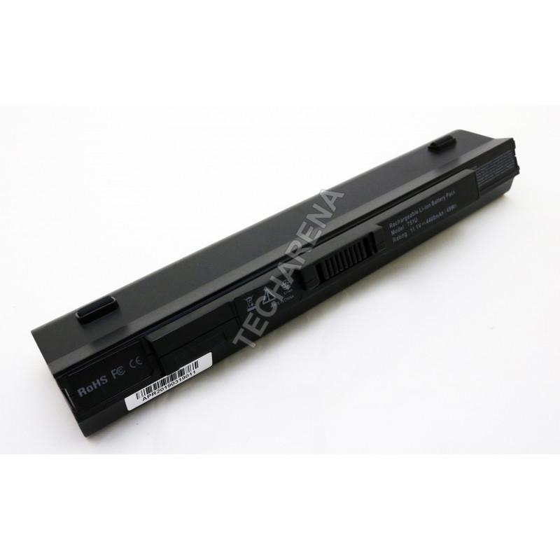 Acer UM09B7D HQ 6 celių 4400mAh baterija