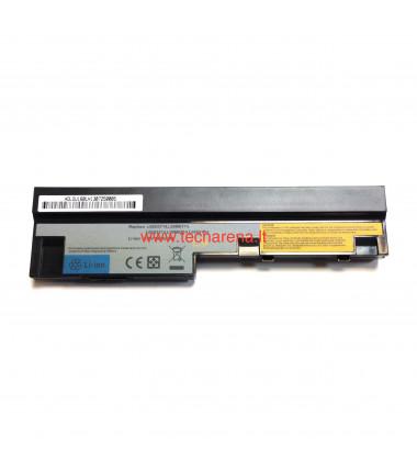 Lenovo 57Y6442 IdeaPad S10-3 U160 pakaitinė 6 celių 4400mah baterija